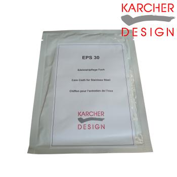 Karcher Care Cloth for Stainless Steel
